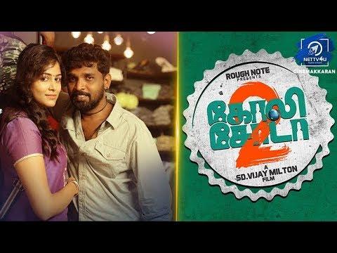 Golisoda 2 IPondattee Song Review | SD Vijay Milton | Bharath Seeni, Samuthirakani | Achu