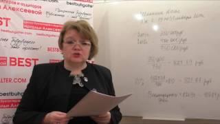 Школа бухгалтеров и аудиторов Урок 7 06 Начисление по больничным листам РФ