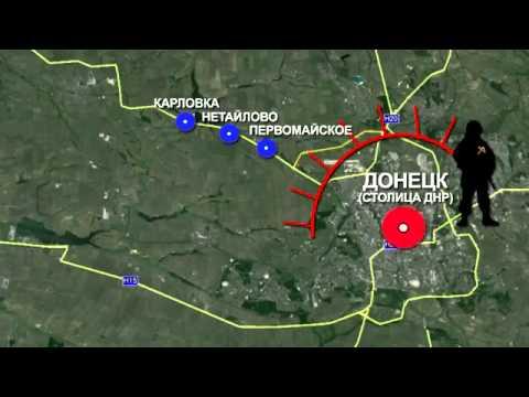 23 07 2014 Боевая сводка Новороссии Последние новости ..