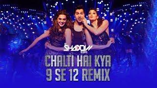 Chalti Hai Kya 9 Se 12 | Remix | DJ Shadow Dubai | Judwaa 2 | Varun | Jacqueline | Taapsee | 2017