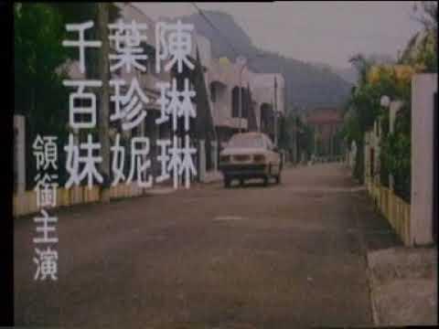 [暗网片库]台湾限制级《十八年华欲火红》