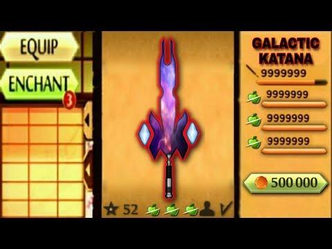 Shadow Fight 2 The Most Powerful Galactic Katana