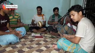 S K KAMAL / VAB BOITHOKI GAN / Neka Sadhu