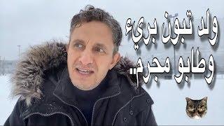 GM LIVE 27/2/2020                            إبن تبون بريء وكريم طابو مجرم