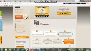 как заработать яндекс деньги в интернете, заработок в интернете без вложений от 5