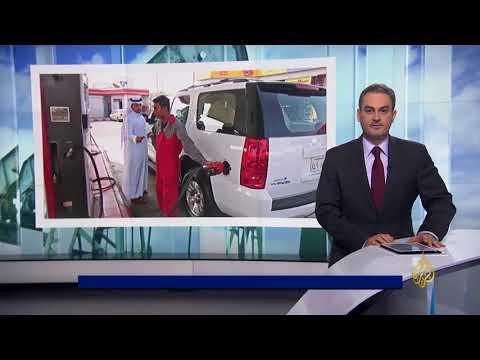 النشرة الاقتصادية الثانية 2017/9/18  - 20:21-2017 / 9 / 18