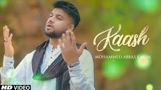 15 Shaban Manqabat 2019 | KAASH | Manqabat Imam Mehdi (as) | Mohammed Abbas Karim New Manqabat 2019