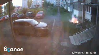 Взрыв во дворе жилого дома в Верхней Салде, 17 мая 2019
