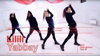EAST2WEST SEVENTEEN 세븐틴 LILILI YABBAY 13월의 춤 Dance Cover Girls Ver