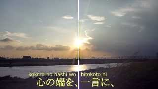 Auld Lang Syne arranged in Japan song by REISEI Zero, with alphabet subtitles