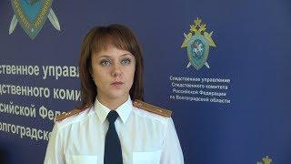 В Волгограде водитель маршрутки ответит за сексуальное насилие над школьницей