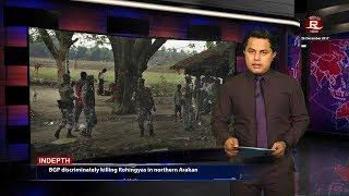 Rohingya Daily News 26 December 2017