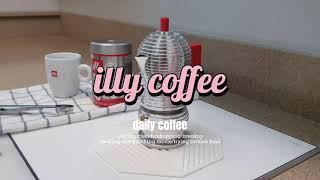 오늘 일리 모카포트로 커피를 마셔요