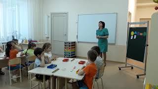 """занятие по  ФЭМП в старшей группе детского сада """"Состав числа 5. Цифры от 1 до 9"""""""