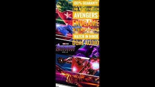 How to download Avengers endgame full movie 720p hd hindi english dual audio with proof 100 %