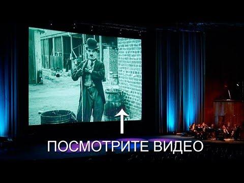 Концерты в Москве. Афиша и расписание концертов.