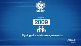Qatar Charity Partnership and United Nations Children s Fund UNICEF
