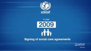 Qatar Charity Partnership and United Nations Children s Fund UNICEF