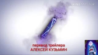 Драконий жемчуг ксеноверс 2  трелер русские субтитры