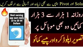 How to Make 10-30 $ dollars with whatsaround app video in urdu
