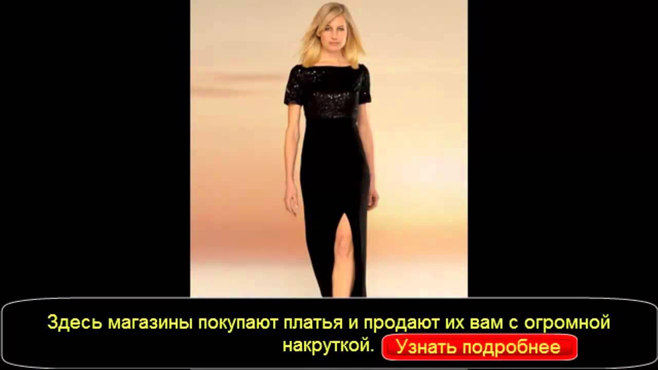 Урок шитья женского платья