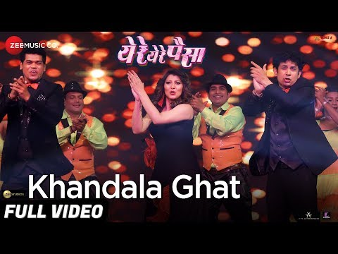 Khandala Ghat - Full Video | Ye Re Ye Re Paisa | Tejaswini Pandit, Umesh Kamat & Siddharth Jadhav