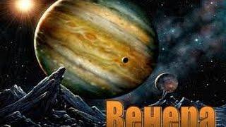 Космические тайны. Венера - самая таинственная пл...