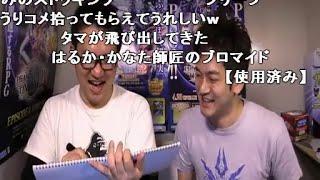 2016/04/05放送 『PSO2アークス広報隊!』とは… 『PSO2』の面白さを広く...
