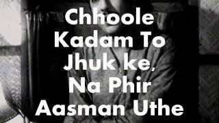 Ab Kya Misaal Doon-Karaoke & Lyrics-Aarti