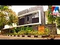 Ashiyana - Modern style and Minimalist concept house   Veedu   Old episode   Manorama News