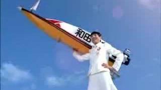 和田アキ子競艇CMその1