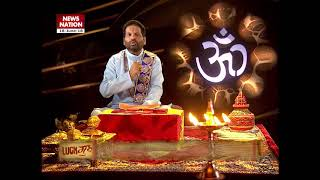 Luck Guru: Kundli, horoscope of TV actor Ganjendra Chauhan