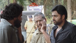 Rowdy Fellow Dialogue Trailer - Nara Rohit, Vishakha Singh