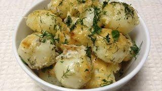 Любимые Рецепты.  Молодой картофель под сметанным соусом.  Просто и очень вкусно