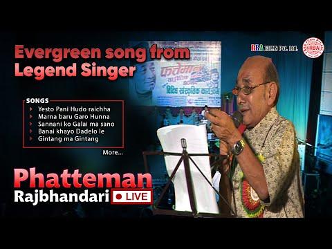 Raktim Adhar chha timro Phatteman Raj Bhandari