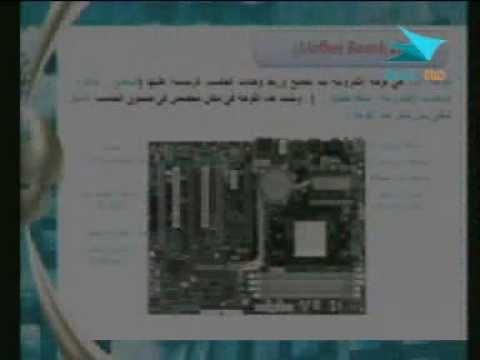 جامعة الإمام الدورة التأهيلية مقرر الحاسب المحاضرة 2