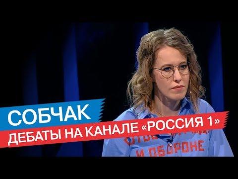 Собчак. Выборы-2018. Дебаты с Владимиром Соловьевым (06.03.2018)