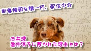 15日放送の阿川佐和子が司会を務めるトーク番組「サワコの朝」(MBS/TB...