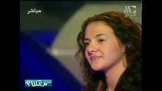 Donia Samir   enta habibi