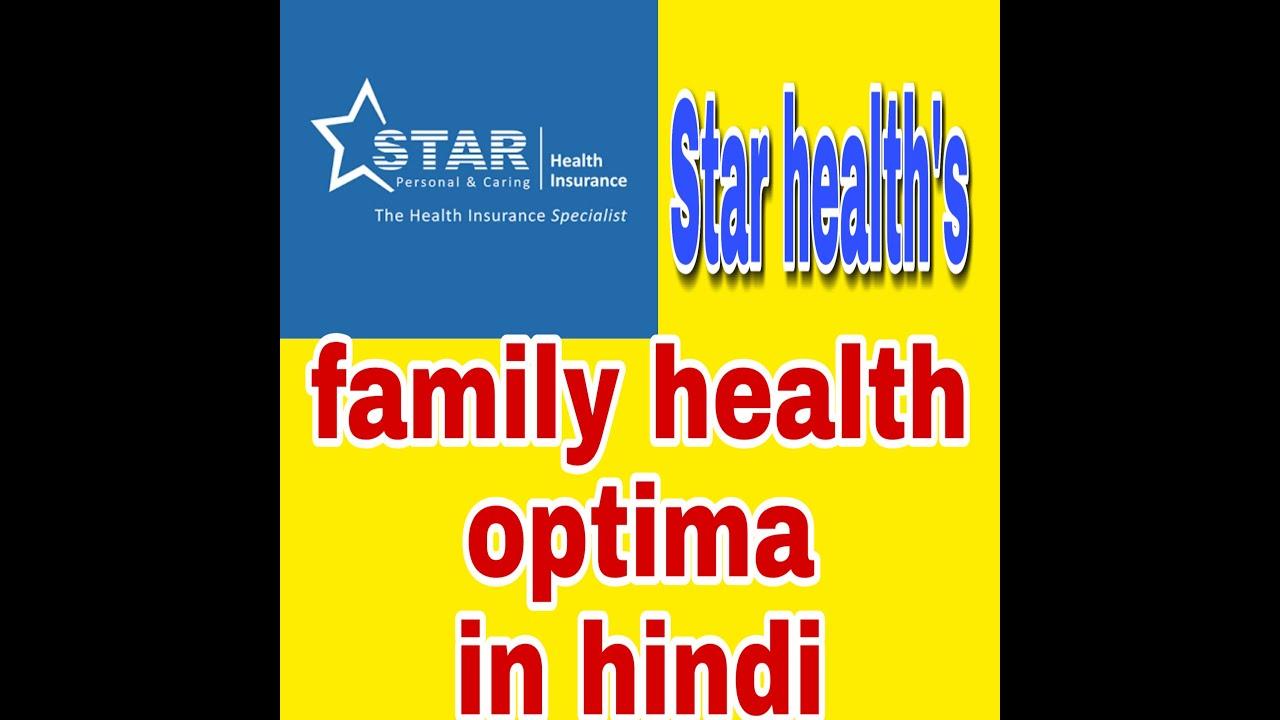 star health insurance ki family health optima policy in ...