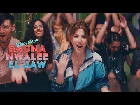 Nancy Ajram - Badna Nwalee El Jaw music video نانسي عجرم - بدنا نولع الجو