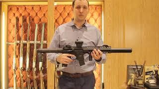 видео Пневматическая винтовка SIG Sauer MCX-177-FDE-R (цвет пустыня, коллиматор)
