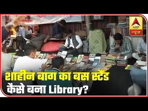 Delhi: How Shaheen Bagh's Bus Stand Turned Into A Library? | ABP News