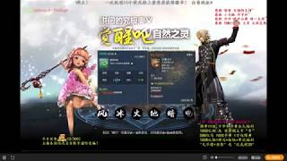 Blade and soul pvp: Jiafu Chen BD (The Art of Blade Dancer) 5