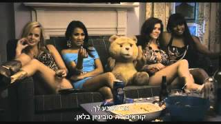 Repeat youtube video טד הסרט המלא + תרגום - Ted the full Movie in HD
