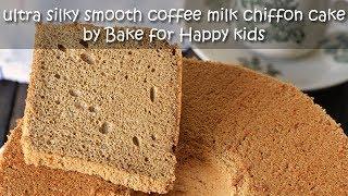Video Ultra Silky Smooth Coffee Milk Chiffon Cake download MP3, 3GP, MP4, WEBM, AVI, FLV Juli 2018