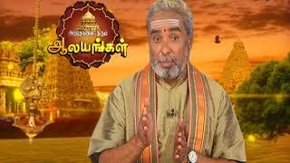 Arputham Tharum Alayangal - Tamil Devotional Story - Epi  1081 - Zee Tamil TV Serial - Best Scene