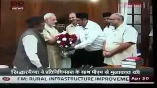 Ahmadiyya Muslim leaders meet Indian Prime Minister Narendra Modi