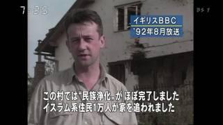 NATOのユーゴ空爆から10年 (1)
