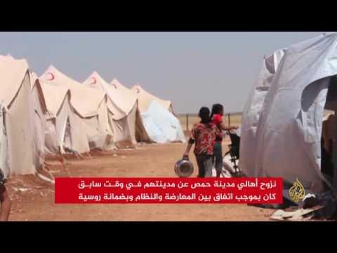 عودة النازحين لحي الوعر رغم سيطرة قوات النظام  - 13:22-2017 / 7 / 19